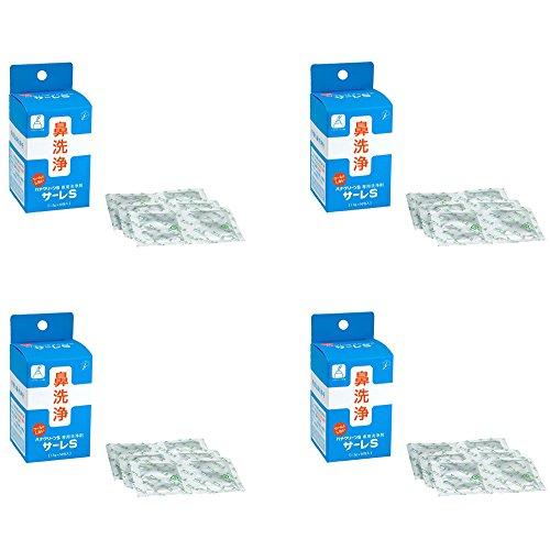 【セット品】サーレS(ハナクリーンS用洗浄剤) 1.5g×50包(50回分)×4セット