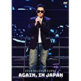 2018 SOJISUB EVENT AGAIN, IN JAPAN [DVD]