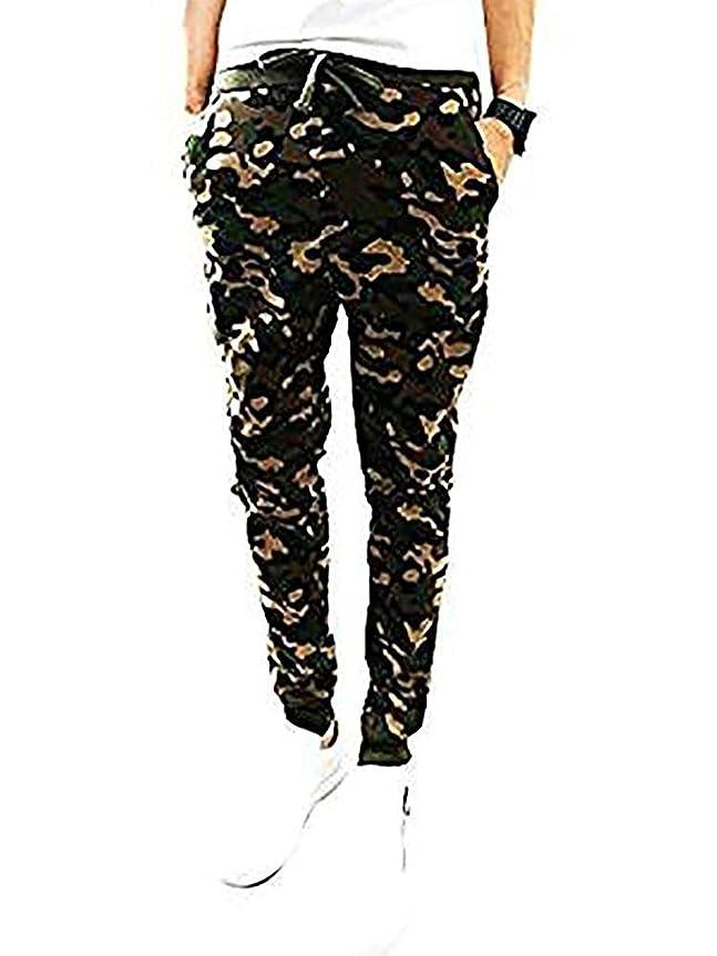 ベスト対角線お世話になった[ニーマンバイ] 【在庫限りセール中】メンズ スウェット カモフラ スキニー 迷彩 リブジョガーパンツ M~XXL