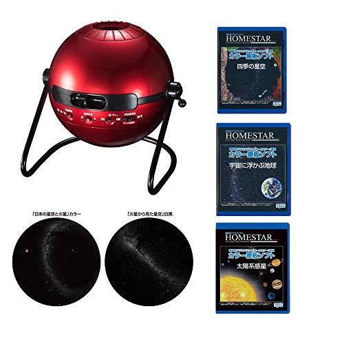 Lámpara de proyección del cielo estrellado + sistema solar + universo + disco estelar en cuatro estaciones, lámpara de ayuda para dormir, adecuada para regalos de niños en el dormitorio de la sala