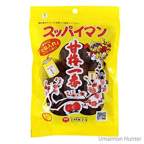 スッパイマン 甘梅一番 袋入 65g×15P 上間菓子店 沖縄では定番の乾燥梅干 梅の風味に絶妙な甘さ 熱中症対策や沖縄土産にも