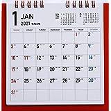 高橋 2021年 カレンダー 卓上 B6変型 レッド E183 ([カレンダー])