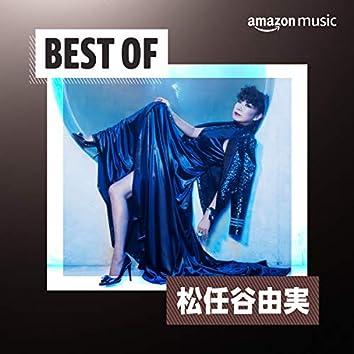 Best of 松任谷由実