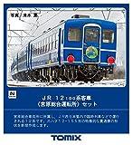 TOMIX Nゲージ 12-100系客車 宮原総合運転所 セット 6両 98705 鉄道模型 客車