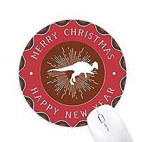 パワーハンチング 円形滑りゴムのクリスマスマウスパッド