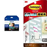 EPSON 写真用紙[光沢] L判 500枚 KL500PSKR + 3M コマンド フック 壁紙用 フォトクリップ ホワイト 2個 CMK-SC01 セット