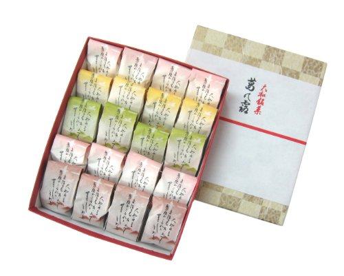 和紙 葛湯 4種 20個 白 しょうが 抹茶 あずき 奈良 吉野 老舗 吉野葛 ギフト ラッピング 対応可