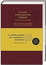 Ubs5 NT Greigo Con DICC Grei (Spanish and Greek Edition)