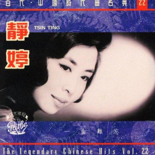 Jin Shang Liu Ge Wen (Album Version; A Kiss From You)