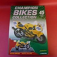 C2-201217 ホンダ CBR 600 ファビアン フォレ 2002 チャンピオンバイクコレクション No.45 デアゴスティーニ 模型