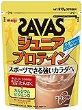 ザバス ジュニアプロテイン ココア味(15食分) 210g