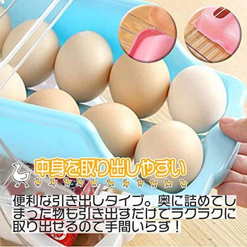フェリモア卵ケース収納冷蔵庫整理コンパクト重ねられる引き出し傾斜式2個セット