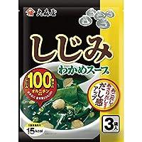 大森屋 しじみわかめスープ(30食)