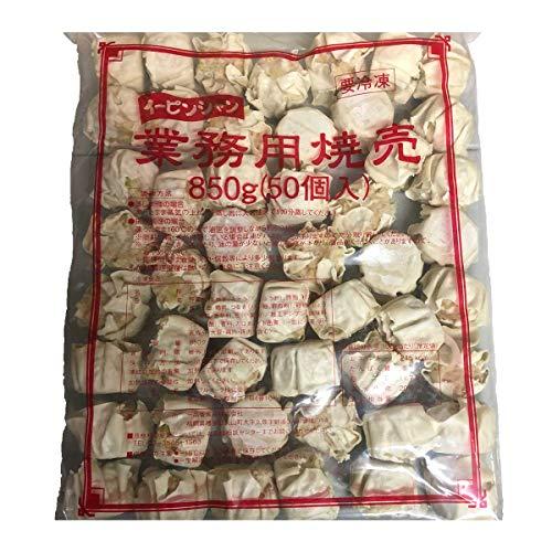 【冷凍】テーブルマーク 一品香 業務用 焼売 17g×50 850グラム シューマイ 冷凍惣菜 点心 中華