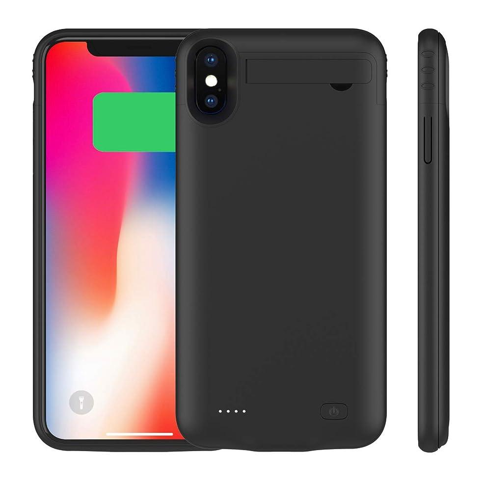 ジャンプするまっすぐ平行iPhone Xs Max 対応 バッテリー内蔵ケース 5200mAh バッテリーケース 充電ケース iPhone Xs Max対応 ケース バッテリー 大容量 6.5インチ用 黑