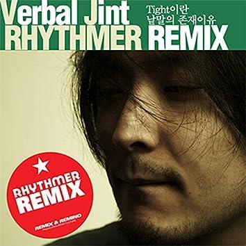 Rhythmer Remix, Vol. 3