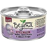 Purina Beyond Grain Free Turkey, Sweet Potato & Spinach Recipe in Gravy Adult...