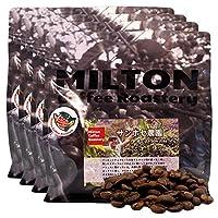 ミルトンコーヒーロースタリー コーヒー豆 サンホセ農園 (カツーラ種) ウォッシュド ≪極細挽き 1000g(250g×4)≫