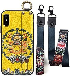 YZKJ Fodral för Wiko Y81, mjukt armband mobiltelefonfodral TPU mobiltelefonficka silikon hållare väska skal skyddsfodral f...
