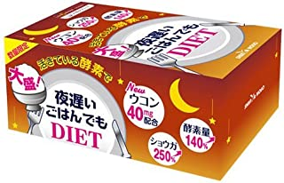 Diet generous helping even in night late rice and (30 packages) by Shintani enzyme