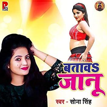 Bataw Jaanu - Single