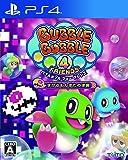 バブルボブル 4 フレンズ すかるもんすたの逆襲 [PS4] 製品画像