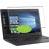 VacFun 3 Piezas Claro Protector de Pantalla, compatible con Lenovo ideapad 100s 11.6', Screen Protector Película Protectora(Not Cristal Templado) NEW Version
