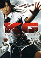 Karate Girl / [DVD] [Import]