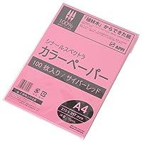 カラー用紙 コピー用紙A4 100枚 シナールスペクトラ サイバーレッド