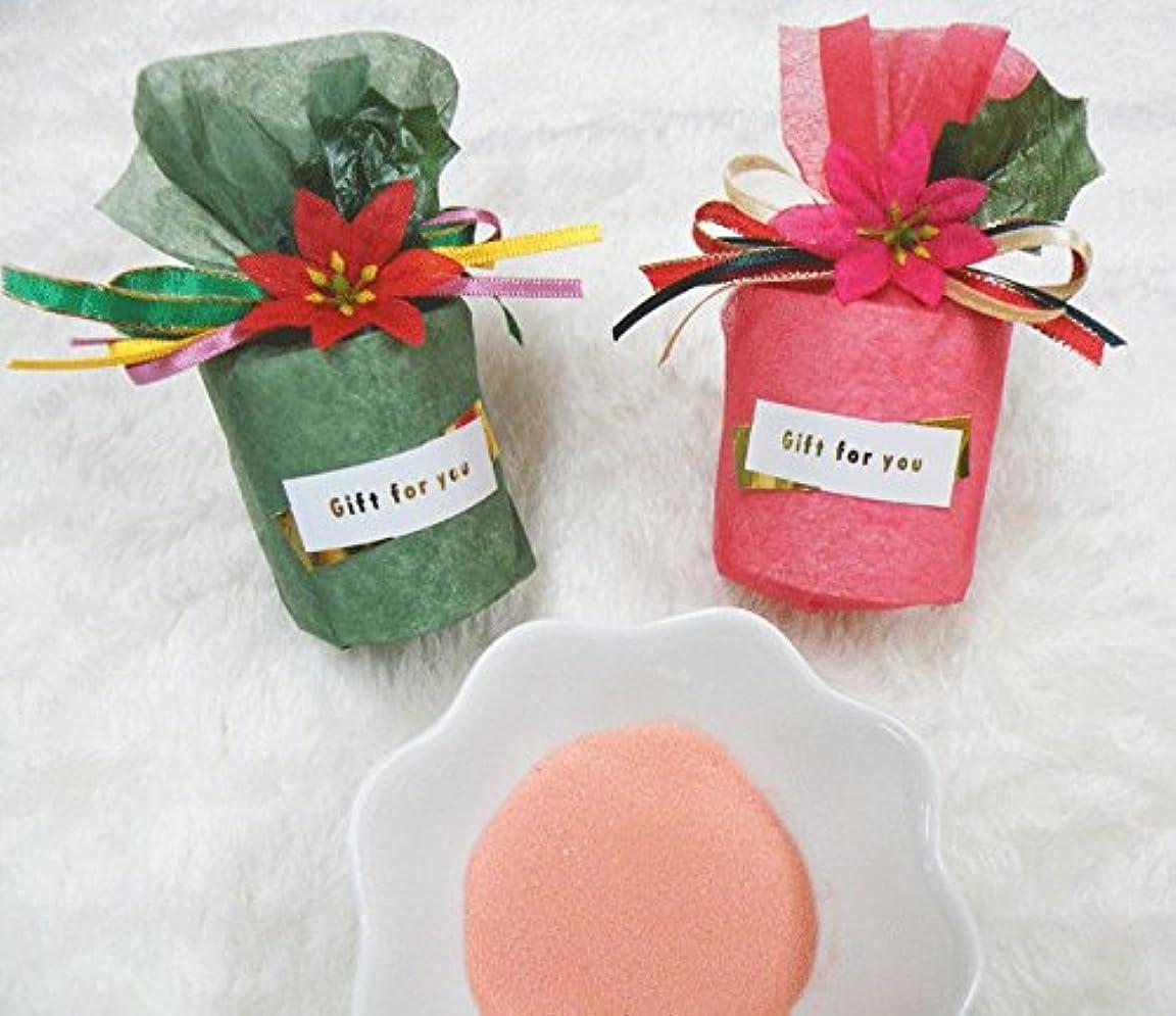 性交かりて経験者ポインセチア付きピンクのバスソルトのプチギフト【クリスマス パーティ 結婚式 二次会 入浴剤】