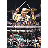 音楽境地(壱)~奇跡のJAZZ FUSION NIGHT~ [Blu-ray]