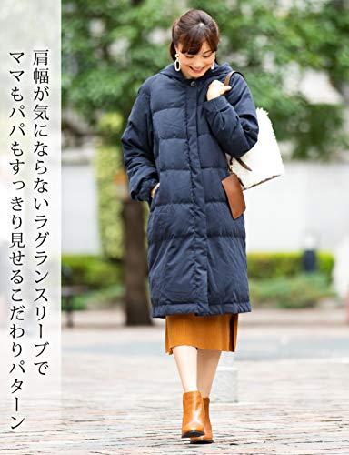 スィートマミー『ママパパ兼用ロングダウンコート抱っこダッカー付き』