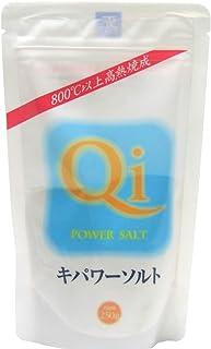 塩 キパワーソルト 250g  3袋