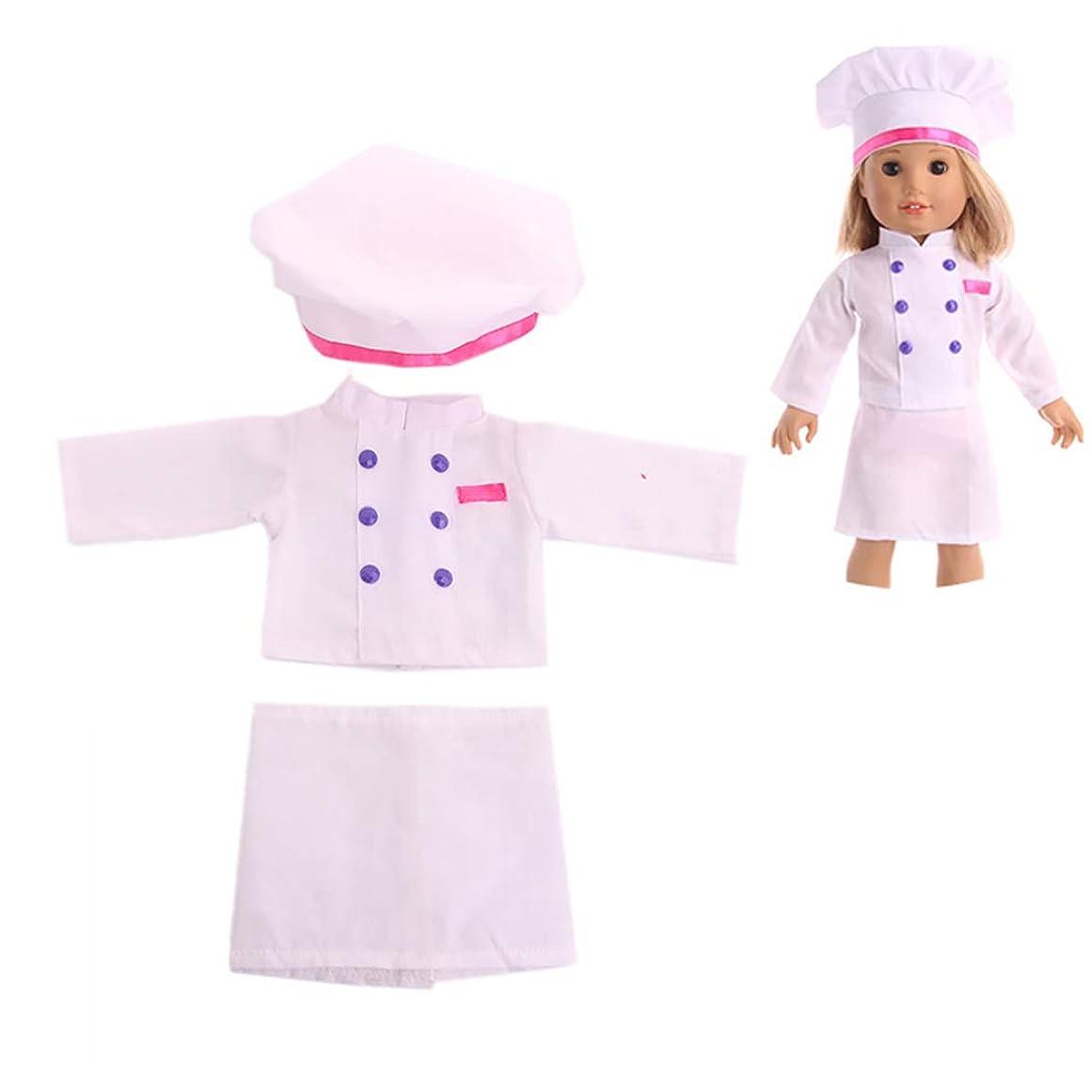 文献り安全性Coxeer 人形の衣装セット素敵な人形の服アクセサリー人形のドレス人形のおもちゃのふり