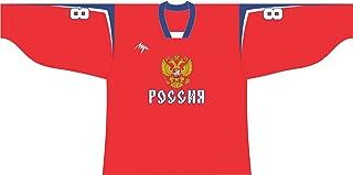 Lutch Malkin #71 - Russian National Team Practice Hockey Jersey