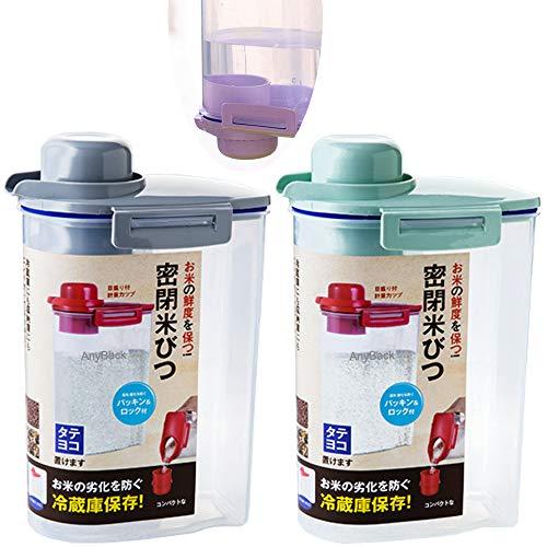 Contenedores de cereales de arroz a granel, dispensador de alimentos con tapa, organizador, 2 sellos, con taza de medición hermética, como tapa atornillable en cualquier parte posterior, gris y verde