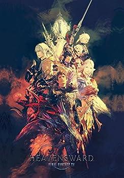Printing Pira - Final Fantasy XIV Heavensward Poster Key Art PS4 PC  24x36