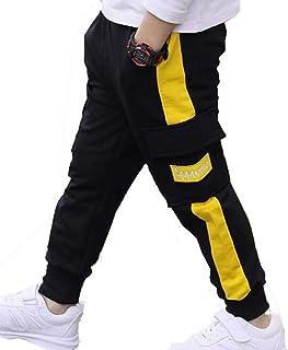Amazon Es Amarillo Pantalones Nino Ropa
