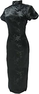 Women's VTG Black Floral Long Chinese Party Dress Cheongsam