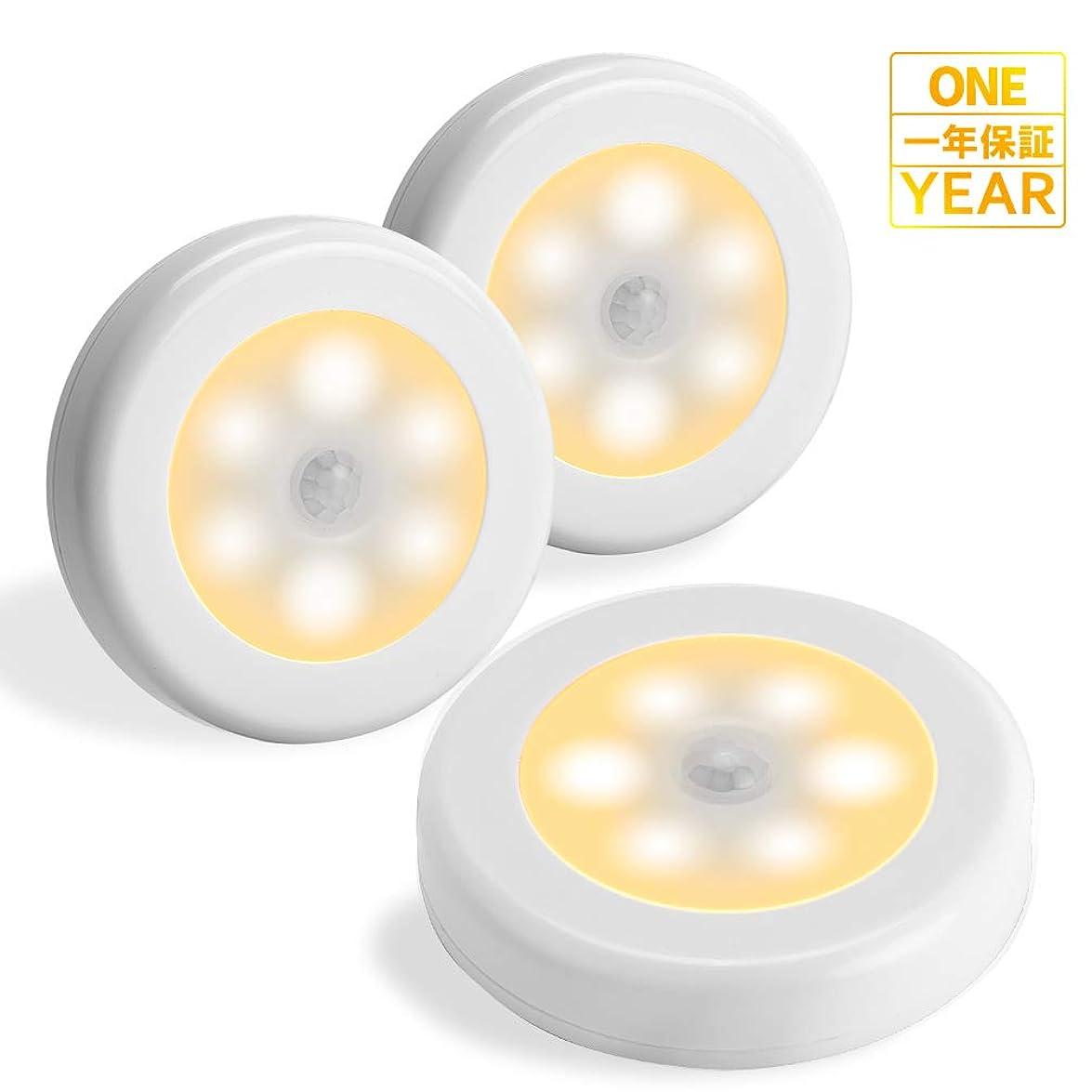 容疑者滅びる愚かなMEICHEPRO 人感センサーライト 電池式センサーライト LEDライト光センサー 両面テープ マグネット付き 自動ON/OFF 3個セット 電球色 一年保証 (電球色 3個セット)