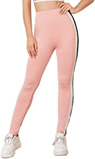 Jinqiuyuan Sexy High Waist Energy Seamless Yoga Leggings Women Workout Running Sport Pants Push Up Hip Fitness Gym Leggings Female Tights (Color : Pink, Size : S)