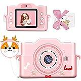 【2021最新版】子供カメラ 子ども用デジタルカメラ トイカメラ 7000万画素 1080P HD録画 8倍ズーム 高画質 タイマー撮影 自撮可能 MP3 &ゲーム機能付き USB充電 32GBメモリーカード付き 子供のおもちゃ 子供プレゼント 年齢制限6+ (pink)