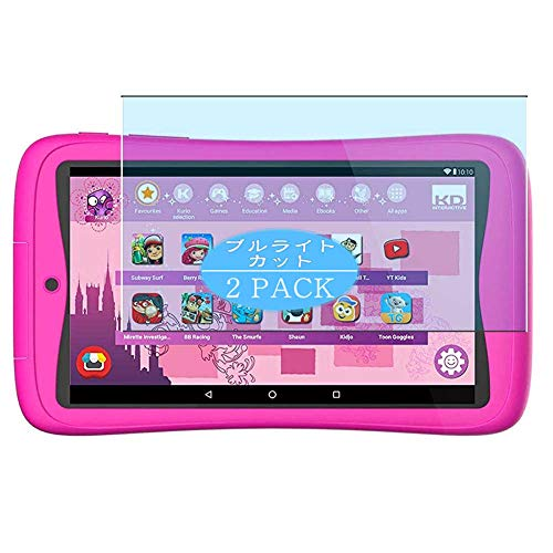 Vaxson Protector de pantalla anti luz azul, compatible con Kurio C18151 Tab Connect Kinder Kids Tablets 7 pulgadas, película de bloqueo de luz azul [no vidrio templado]