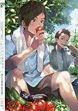 COMIC Be(コミックビー) 2017年 07 月号 [雑誌]