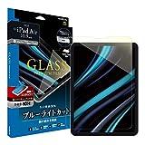 ビアッジ iPad Air 2020 (10.9inch)/iPad Pro 2020 (11inch)/iPad Pro 2018 (11inch) ガラスフィルム「GLASS PREMIUM FILM」 スタンダードサイズ ブルーライトカット LP-MITAM20FGB 【Amazon限定ブランド】 クリア