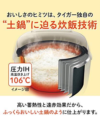 タイガー魔法瓶(TIGER)炊飯器圧力IH土鍋コーティング少量高速炊き1合約17分炊きたて5.5合ホワイトJPK-A100W