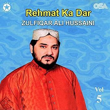 Rehmat Ka Dar, Vol. 5