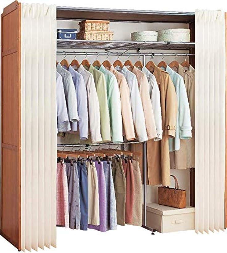 耐えられるの頭の上合図Closet Hanger Rack/クローゼットハンガーラック ブラウン 伸縮 最大幅190cm 伸縮式 2段 収納 ハンガーラック ダブル カーテン付き 木製 カバー付き ワードローブ 衣類収納 棚付 棚付き クローゼットハンガー