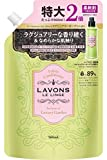 ラ・ボン ルランジェ 柔軟剤 ラグジュアリーガーデンの香り 詰替え 大容量 960ml