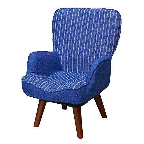 ドウシシャ 高座椅子 1人掛けソファー 座椅子 立ち座りラクラク 座面回転式 ブルー LKR-BL